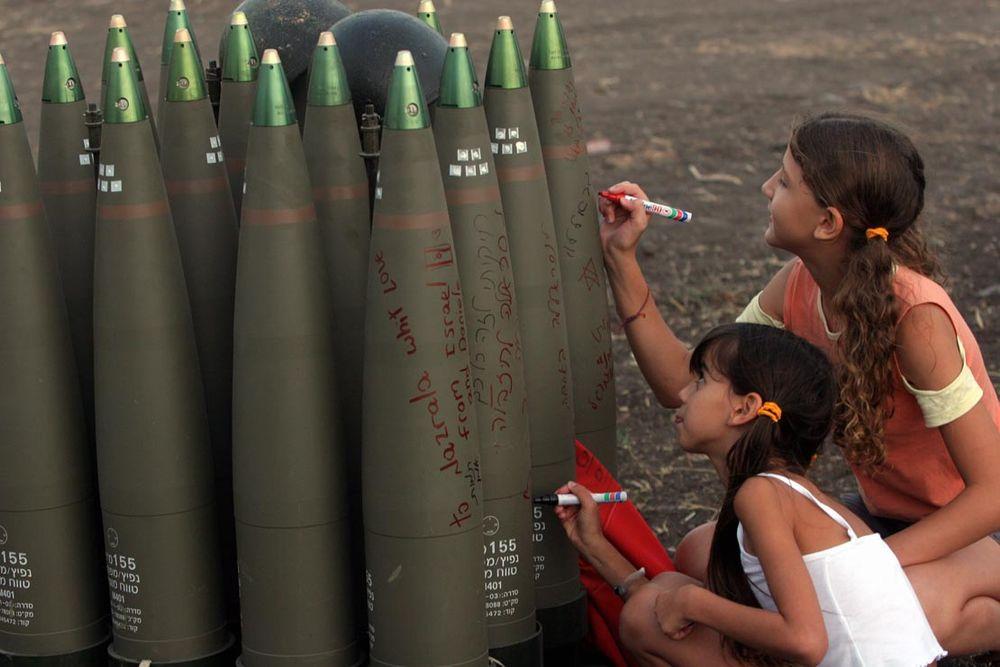 מלחמת לבנון השנייה. 2006.